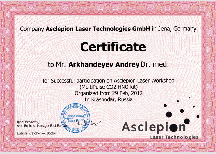 Февраль 2012 г. Asclepion Laser Workshop (MultiPulse CO2 HNO Kit)