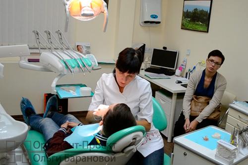 консультация ортодонта Рада Е.В.